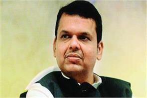case filed against person for threatening to harm fadnavis