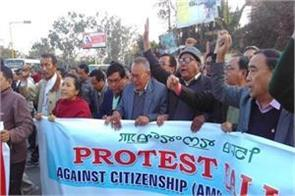 protests against citizenship amendment bill resumed in manipur and nagaland