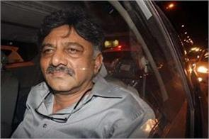 dk shivakumar spoke in court no evidence against me