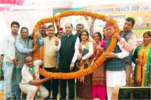 cm jairam thakur target on congress
