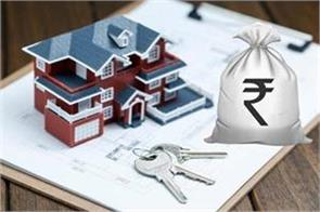 government s diwali gift to government employees buying homes
