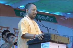yogi adityanath said cm khattar is famous all over the country for his work