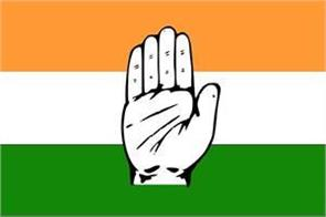 maharashtra elections congress released fourth list