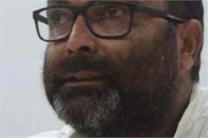 ajay kumar lallu appointed as new president of uttar pradesh congress