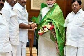 chief minister palaniswami described modi as  big leader