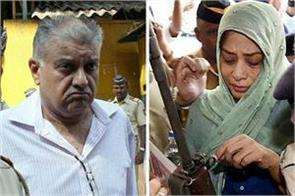 indrani mukherjee and peter mukherjee divorce married 17 years ago
