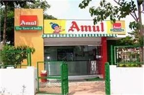 amul cafe will be opened in villages with government help