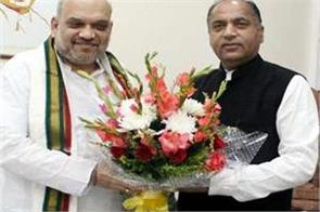 cm met from amit shah