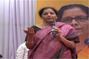 gst has flaws but now it is law nirmala sitharaman