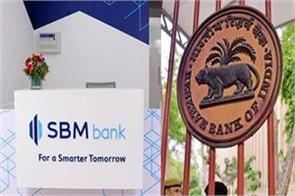 rbi imposes fine of rs 3 crore on sbm bank