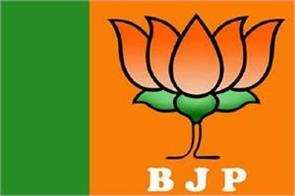 maharashtra elections bjp released second list of 14 candidates