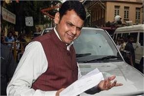 devendra fadnavis once again in controversy over nomination