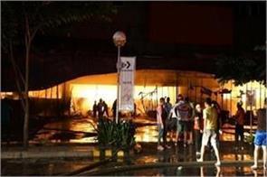 6 4 magnitude earthquake in mindanao philippine 1 dead