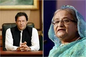 imran called sheikh hasina before leaving for india