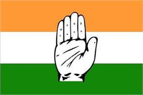 maharashtra elections congress released second list of 52 candidates