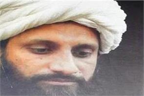 al qaeda chief of asia region killed in afghanistan