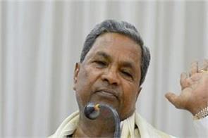 congress committee blames jd s alliance for defeat in karnataka