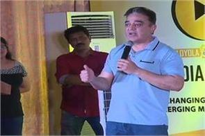 kamal haasan jumped in language dispute