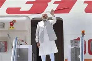 air force pilots will fly the prime minister s new aircraft