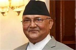 nepali prime minister admitted to oli hospital