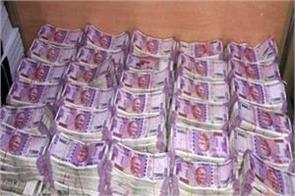 four crore cash recovered before elections in maharashtra