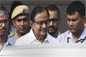 says electoral bond is the biggest scam of the decade p chidambaram