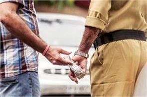 increased  indiscipline and arbitrariness  among police employees