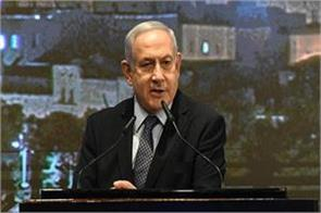 world community should support israel in fighting iran netanyahu