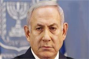 israeli prime minister netanyahu charged with three counts of corruption