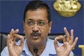 kejriwal termed the deadlock between police and lawyers as  very unfortunate