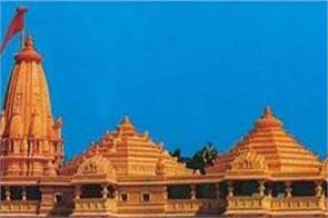 remembers  pioneer  of shriram temple movement