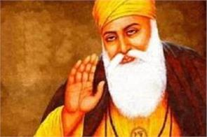guru nanak s ideas are as relevant today as they were 5 centuries ago