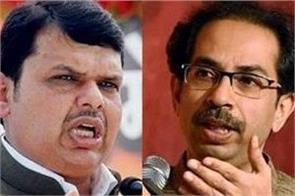 devendra fadnavis resigns now in maharashtra