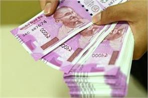 fiscal deficit reached 93 percent of budget estimate by september