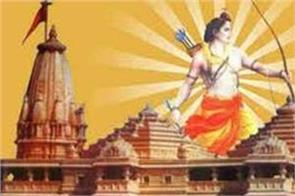 trust should leave the differences and concentrate on building ram temple