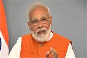 modi will talk to the chief secretaries about the progress of the 30 most bd