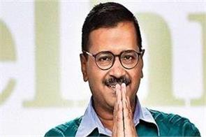 aam aadmi party has no money to contest elections kejriwal