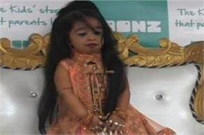 the world s youngest woman jyoti amge s house was stolen