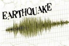 5 7 magnitude earthquake in indonesia