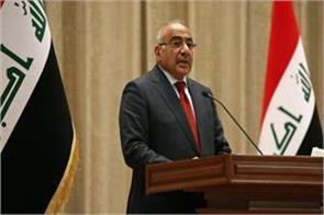 prime minister abdul mahdi announces resignation amid iraq s deepening crisis
