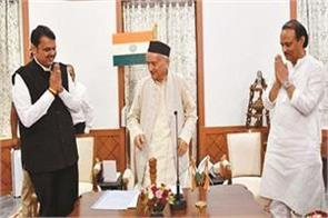 friendship with  enemy  in maharashtra
