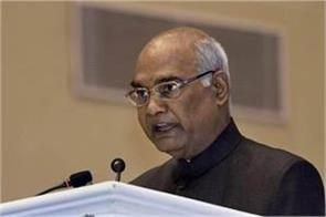 president ramnath kovind to visit kerala today