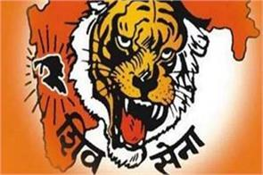 shiv sena has no ideology other than bigotry and resentment