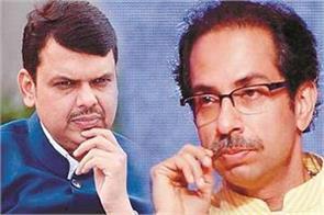 will bjp shiv sena form  government