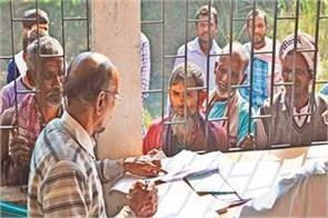 national citizen register is in national interest