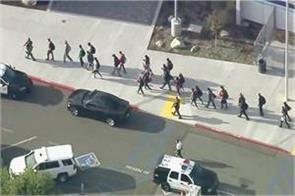 firing in school in california five injured