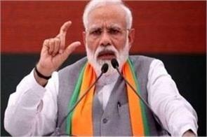 modi should put  curb  on bjp ruled states