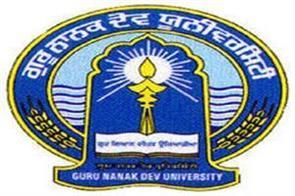 guru nanak dev university from the start till now