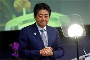 japanese prime minister s plane caught fire