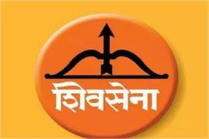 allocation of seats to opposition to shiv sena